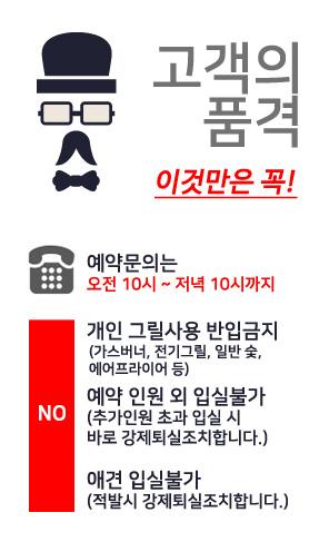 포항풀빌라품격.jpg